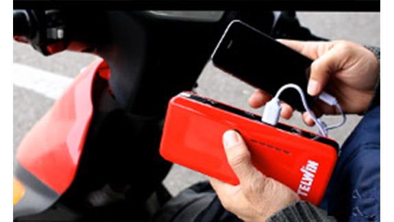 A Drive 13000 telefon töltésére is alkalmas