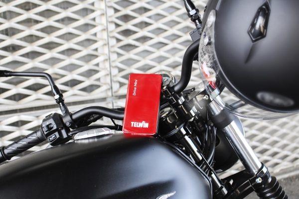 A Drive mini motorok indításához is